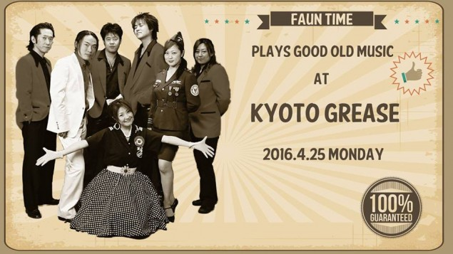 OLDIES NIGHT 2016.4.25
